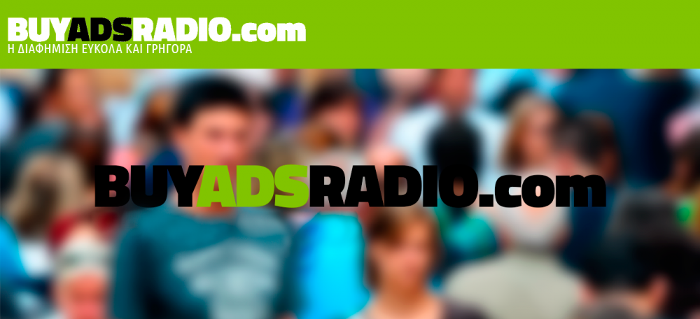 BUYADSRADIO.com  Blog
