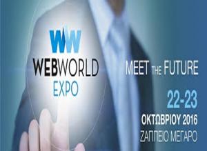 webworldexpo